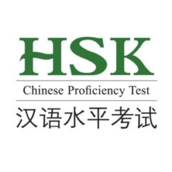 Chinese HSK Language Exam